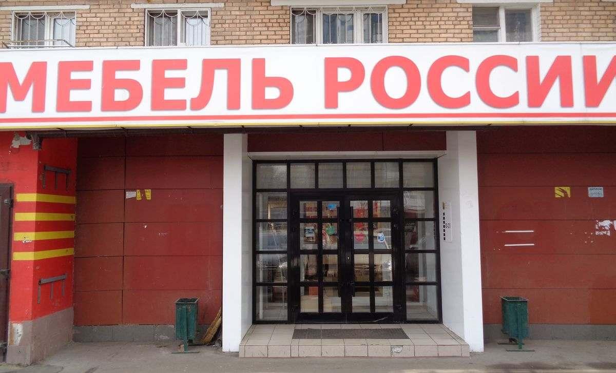 87a5ac0297e7 Москва, Фирменный салон ЛАДЬЯ, м.Рязанский проспект, br    ул