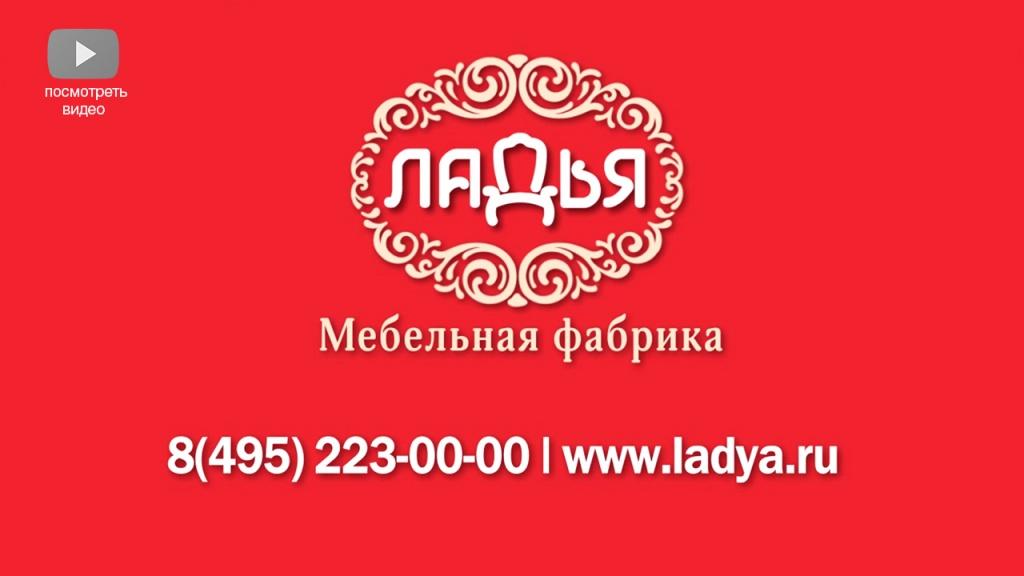 Фабрика ладья диваны Москва с доставкой